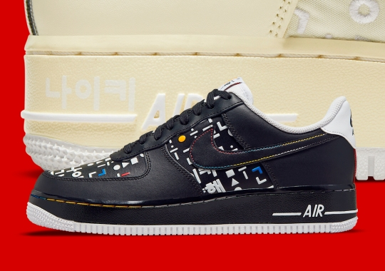 Nike Celebrates Korea's Hangul Day With A Set Of Air Force 1s